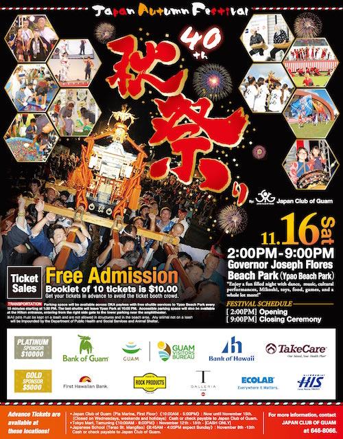 40th Japan Autumn Festival